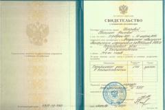 sertifikat_28-iloveimg-resized