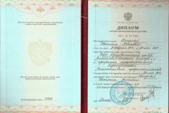 sertifikat_9