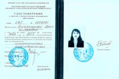 sertifikat_27