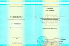 sertifikat_5
