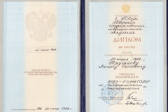 sertifikat_18