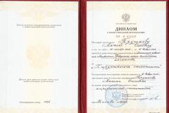 sertifikat_19